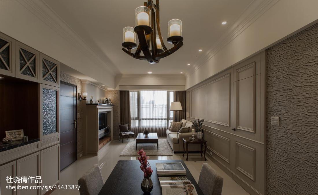 精美面积95平美式三居客厅效果图