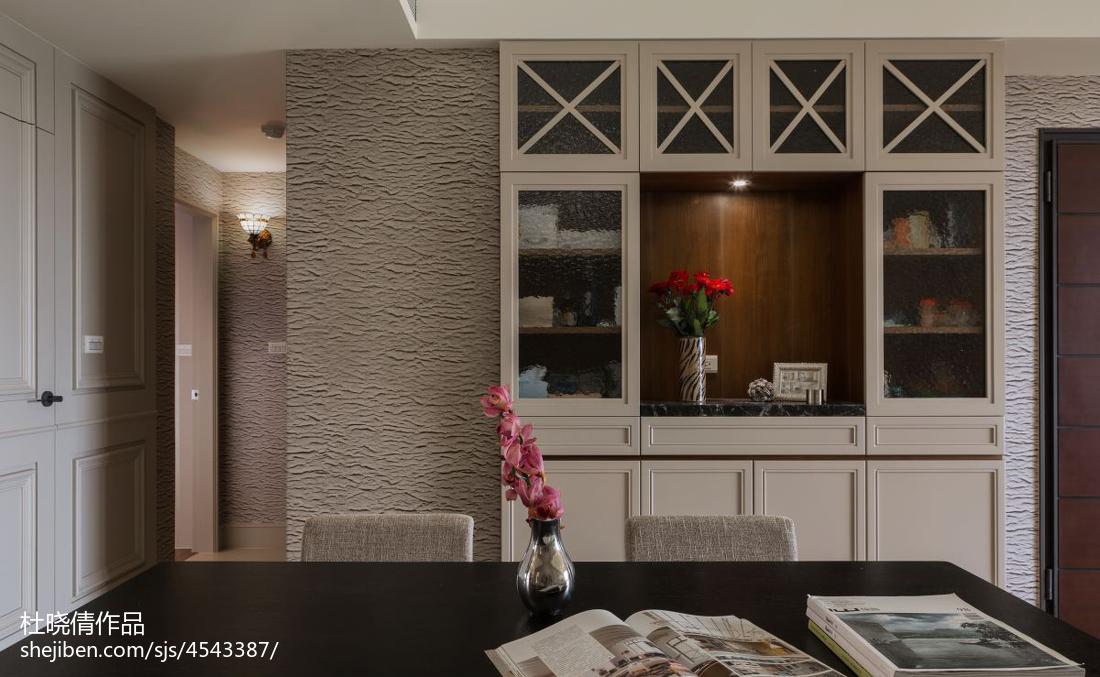 2018大小101平美式三居餐厅装修图片大全