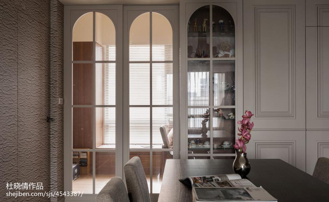 2018精选面积102平美式三居餐厅装修图