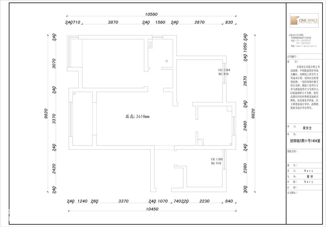 面积108平简约三居卧室装修效果图片欣赏