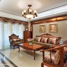 华丽111平欧式四居客厅实景图片