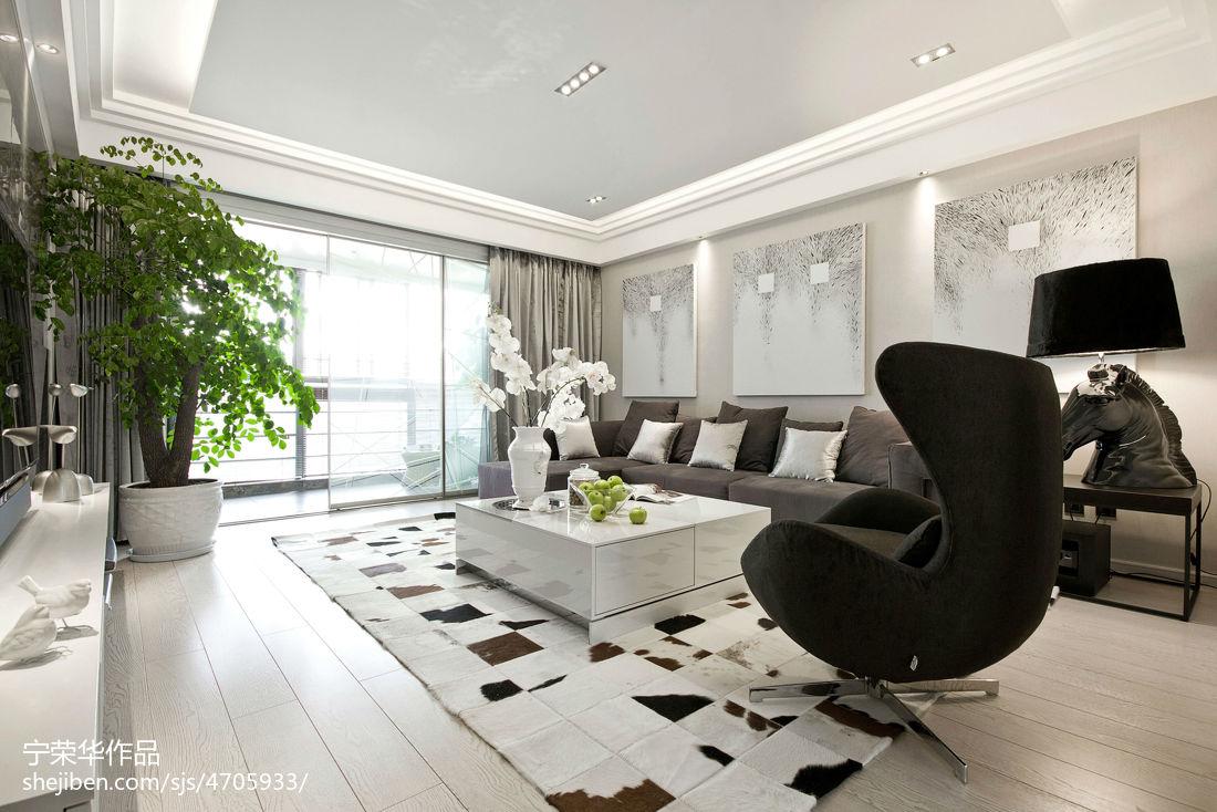 2018精选135平方四居客厅现代装修实景图片大全