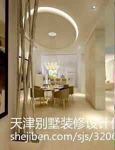 热门别墅餐厅现代欣赏图片