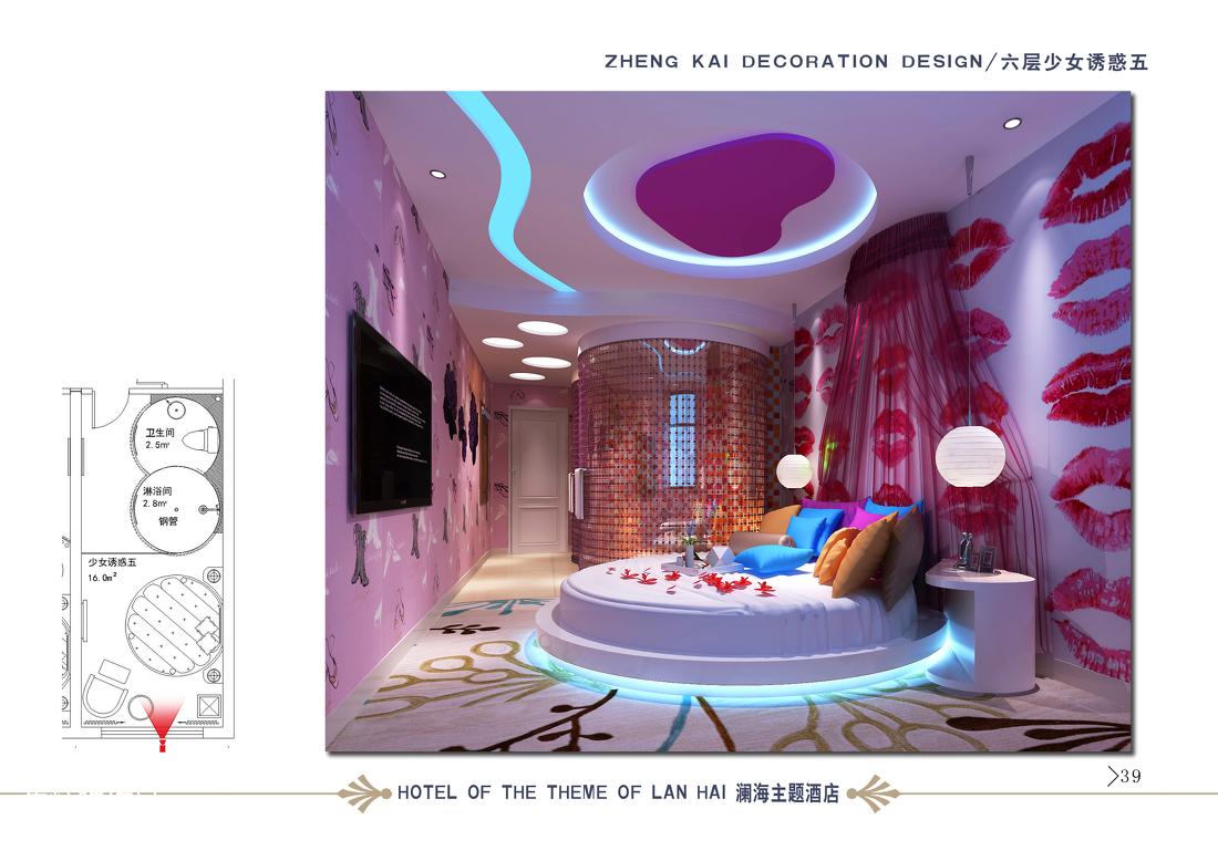 现代创意可爱小孩儿童房设计