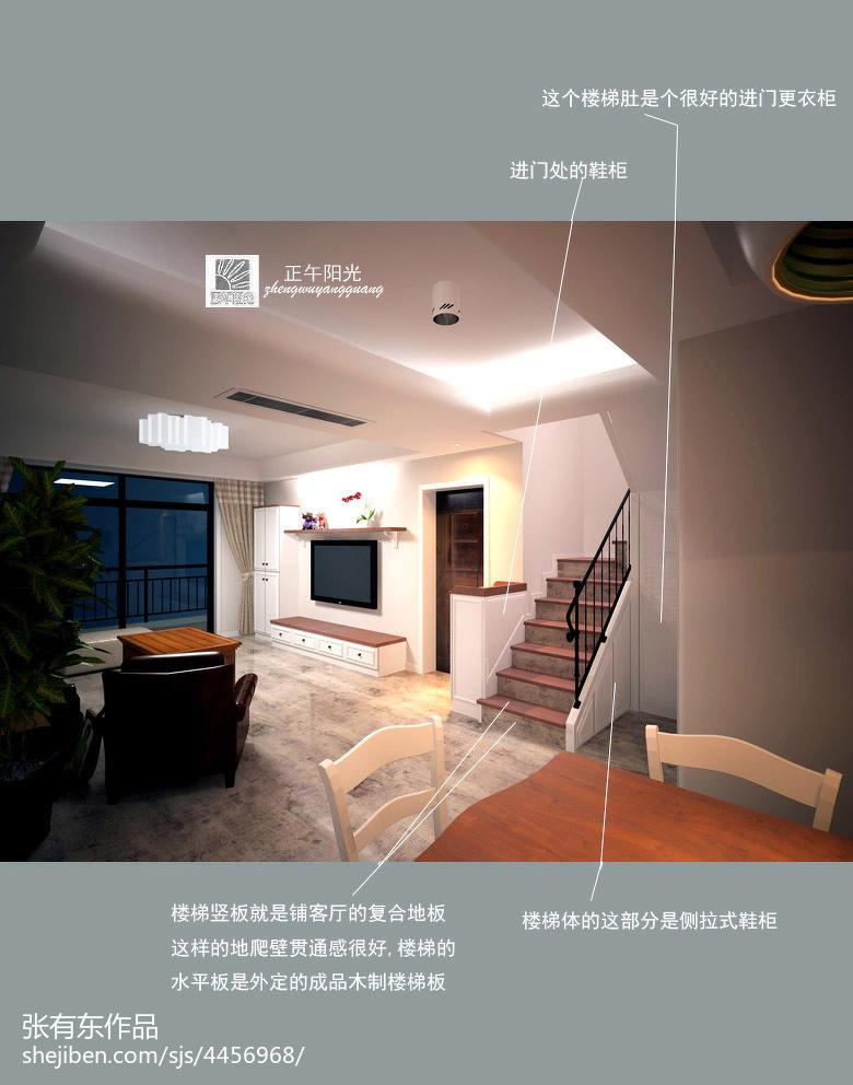 热门132平米美式复式客厅装饰图片欣赏