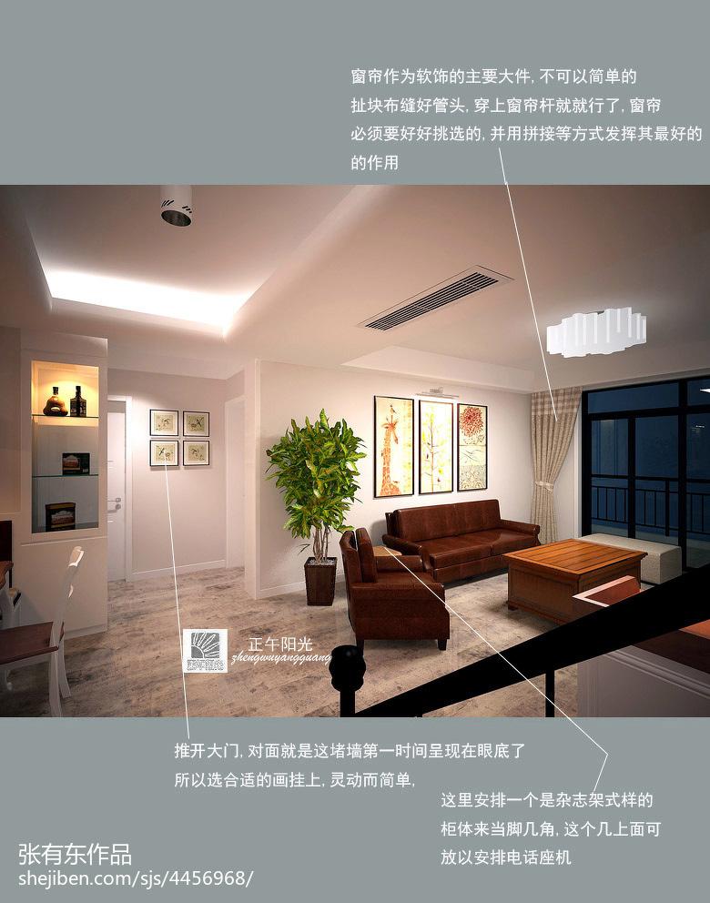 138平米美式复式客厅实景图片大全