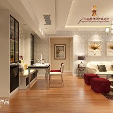 2018精选106平米三居客厅现代装修实景图片大全