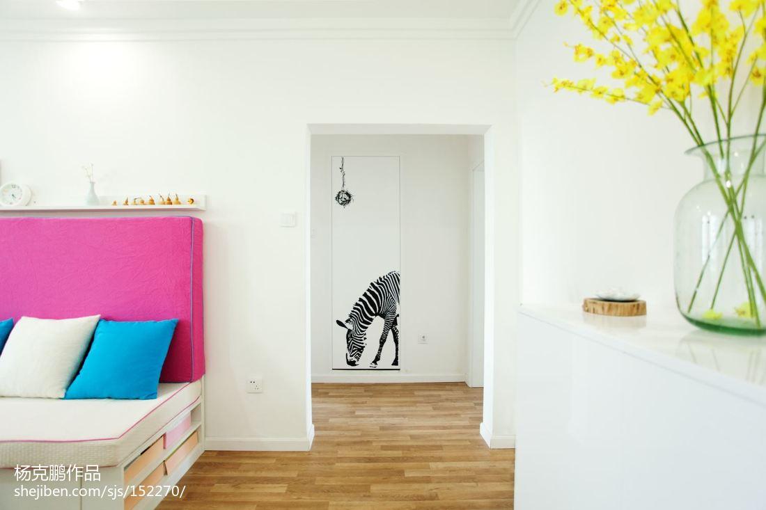 精美75平方二居客厅现代装修实景图