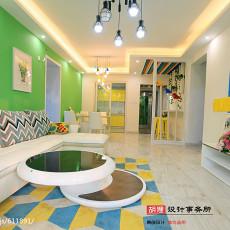 温馨106平现代三居客厅效果图欣赏