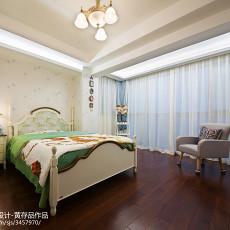 精美137平米四居儿童房混搭装修效果图片欣赏