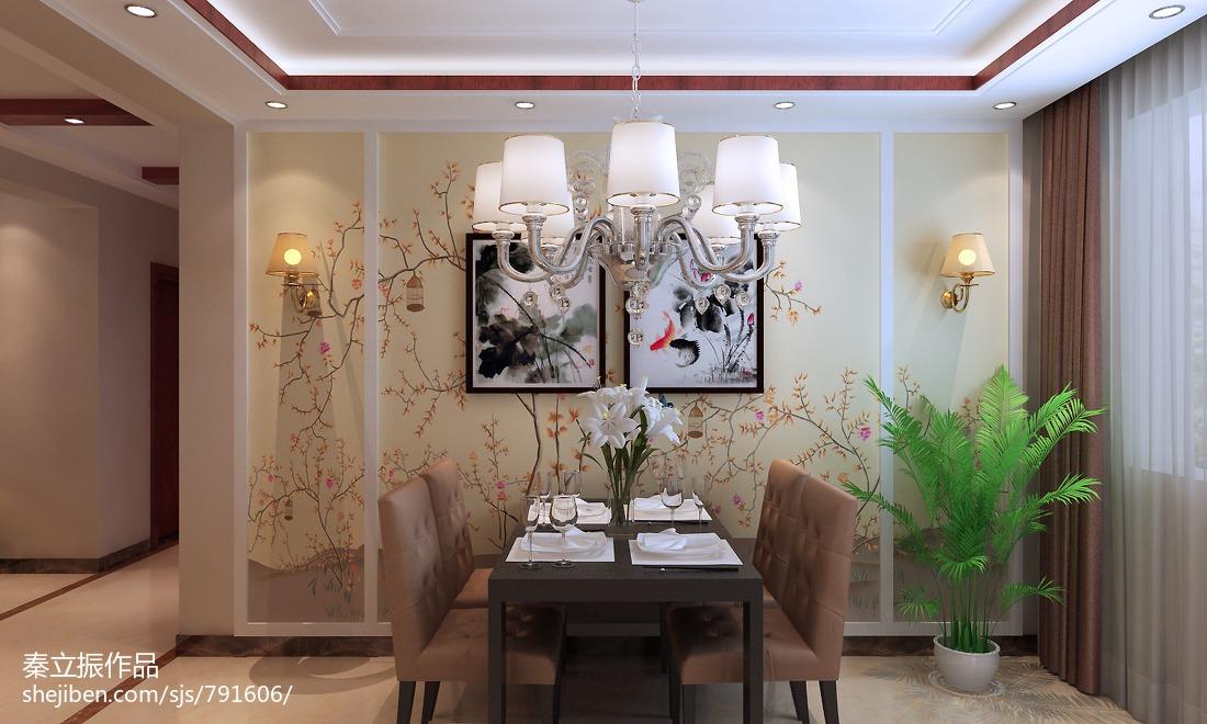 2018精选109平方三居餐厅中式装修实景图片
