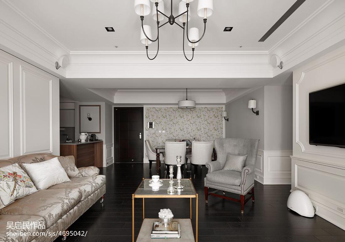 精美118平米四居客厅美式实景图片大全