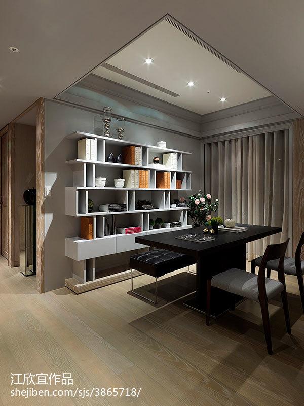 精美88平米二居书房混搭装修设计效果图片欣赏