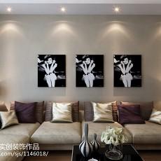 客厅沙发坐垫
