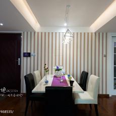 轻奢126平现代三居餐厅装饰图