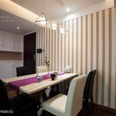 精美96平米三居餐厅现代装修实景图片