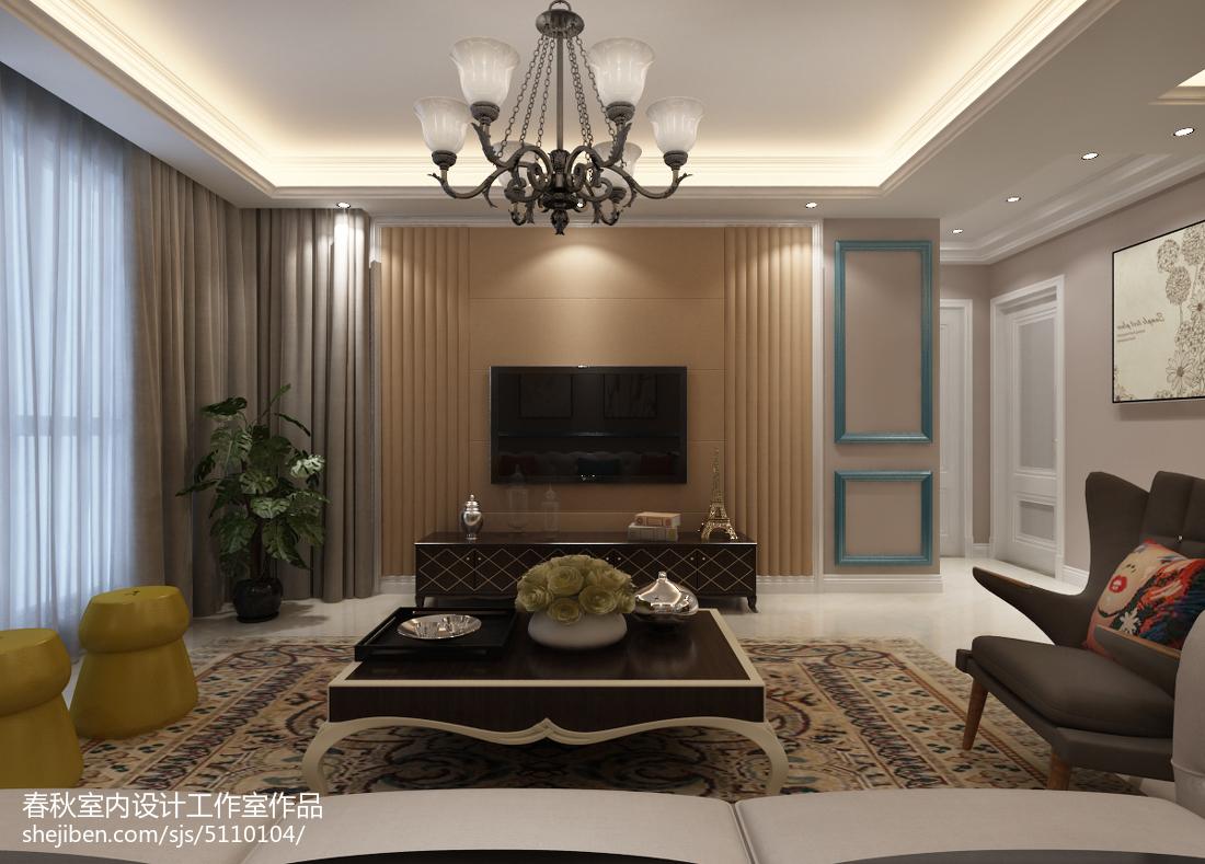 精选90平米三居客厅美式效果图片大全