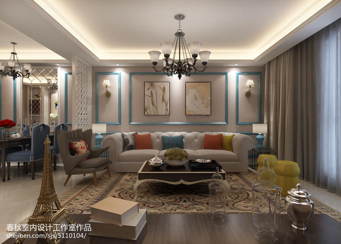 热门面积103平美式三居客厅装修欣赏图片大全