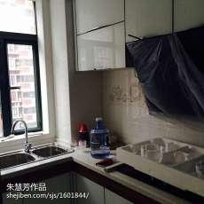 精选现代三居厨房实景图片大全