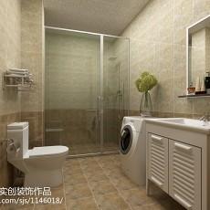三居卫生间现代装修图片