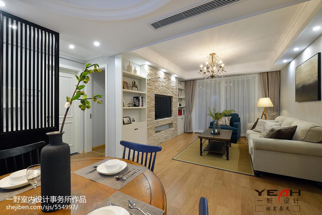 2018精选面积87平美式二居客厅效果图片大全