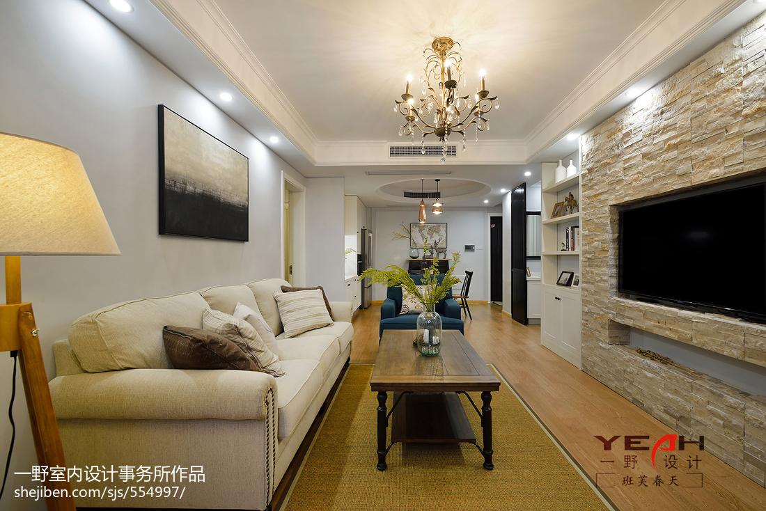 温馨96平美式二居客厅设计案例