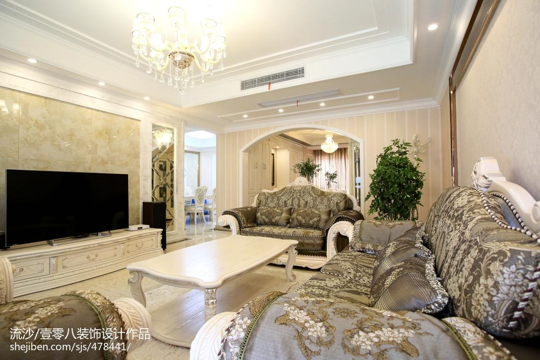 2018精选面积126平欧式四居客厅装修效果图片
