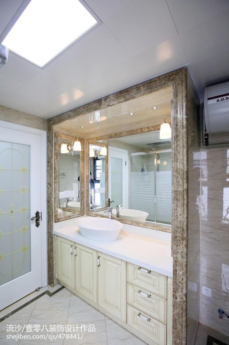 精美面积142平欧式四居卫生间装修效果图片大全