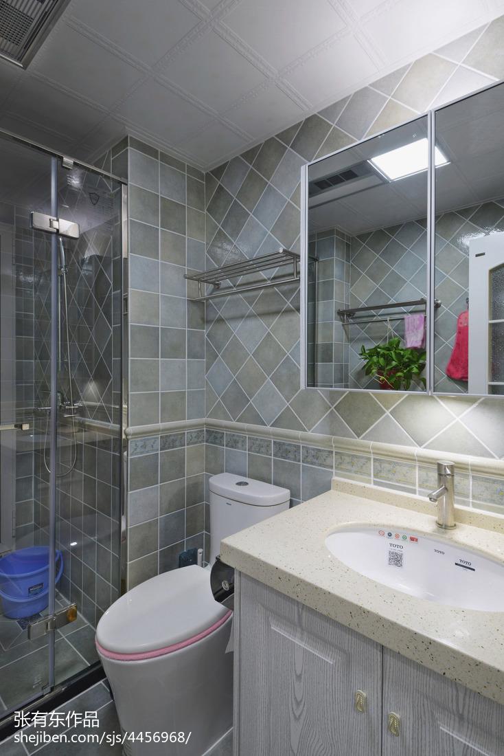 温馨56平美式二居卫生间实拍图