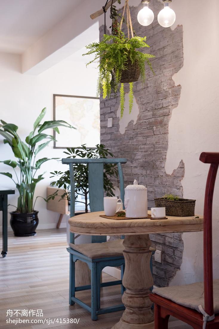 精美70平米混搭小户型餐厅装修设计效果图