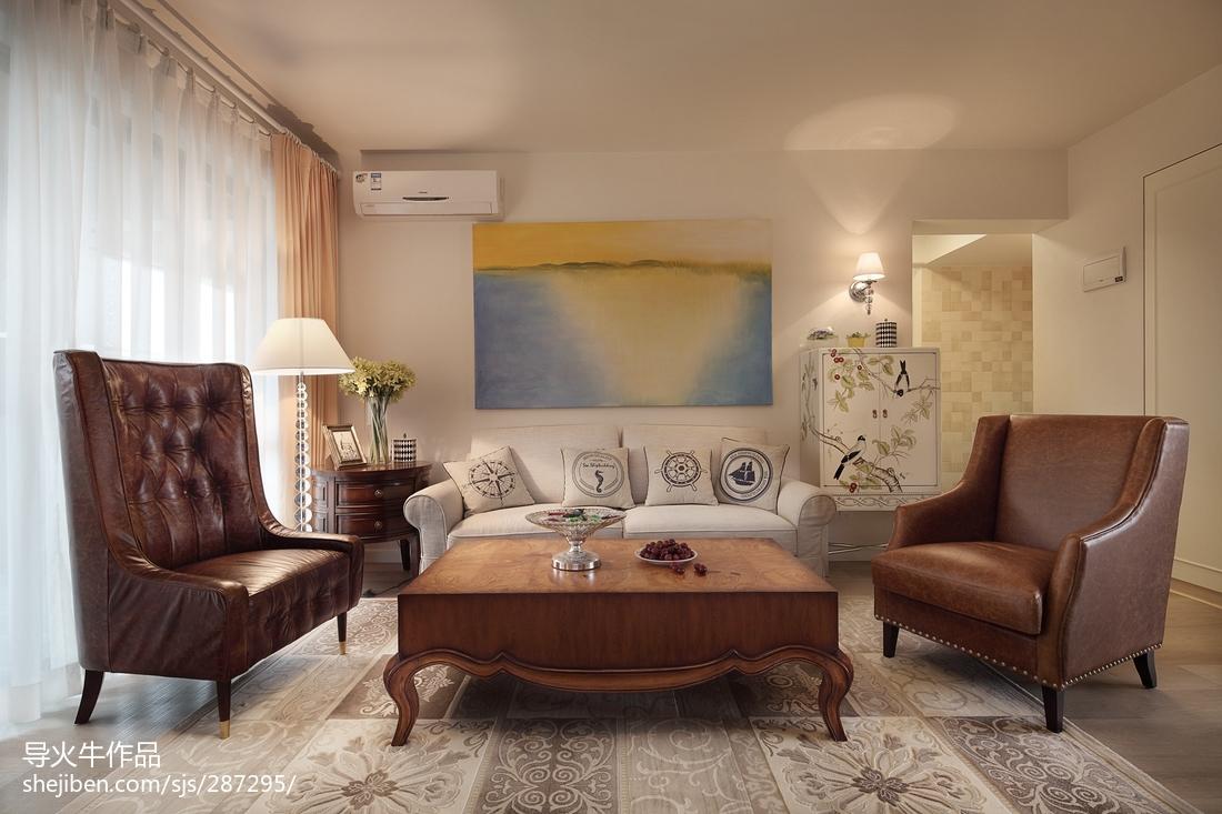 2018精选面积134平北欧四居客厅实景图片大全
