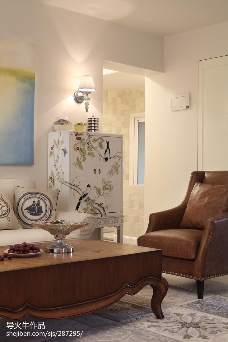 热门面积126平北欧四居客厅装修设计效果图片大全