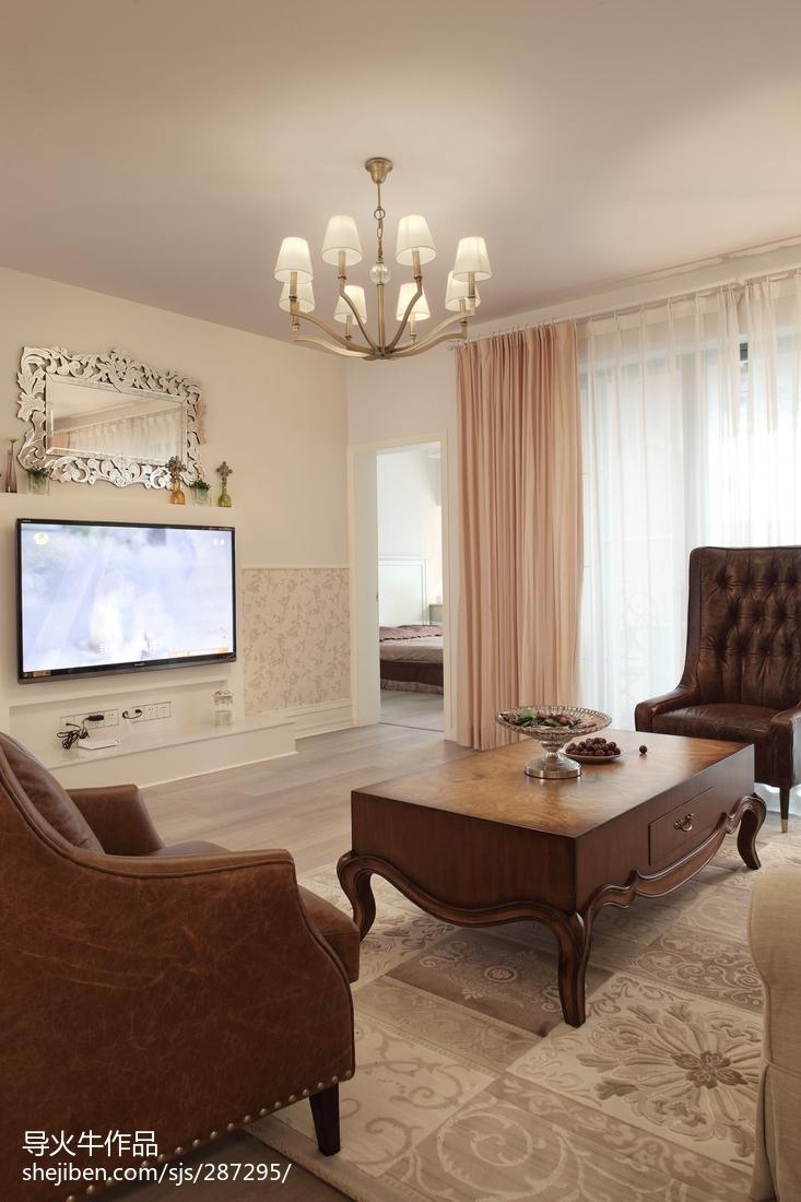 热门124平米四居客厅北欧装修效果图片大全