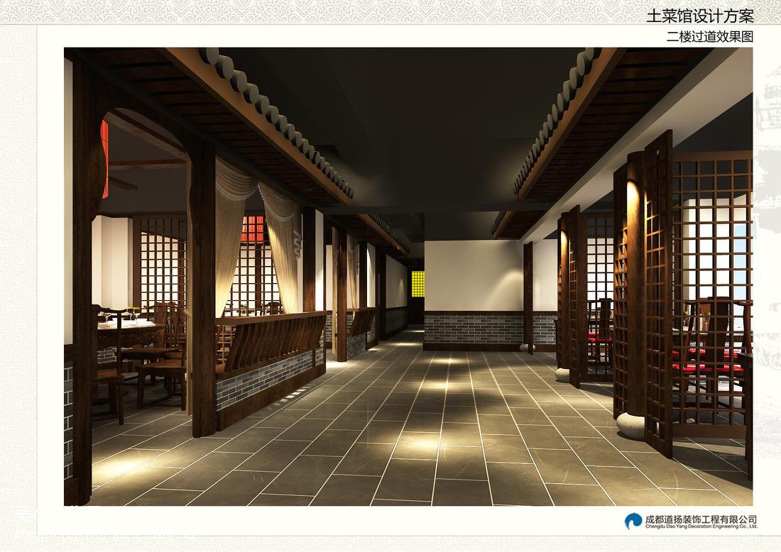 简约日式家居设计