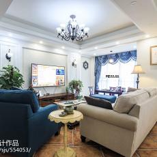 精美面积93平美式三居客厅装饰图片