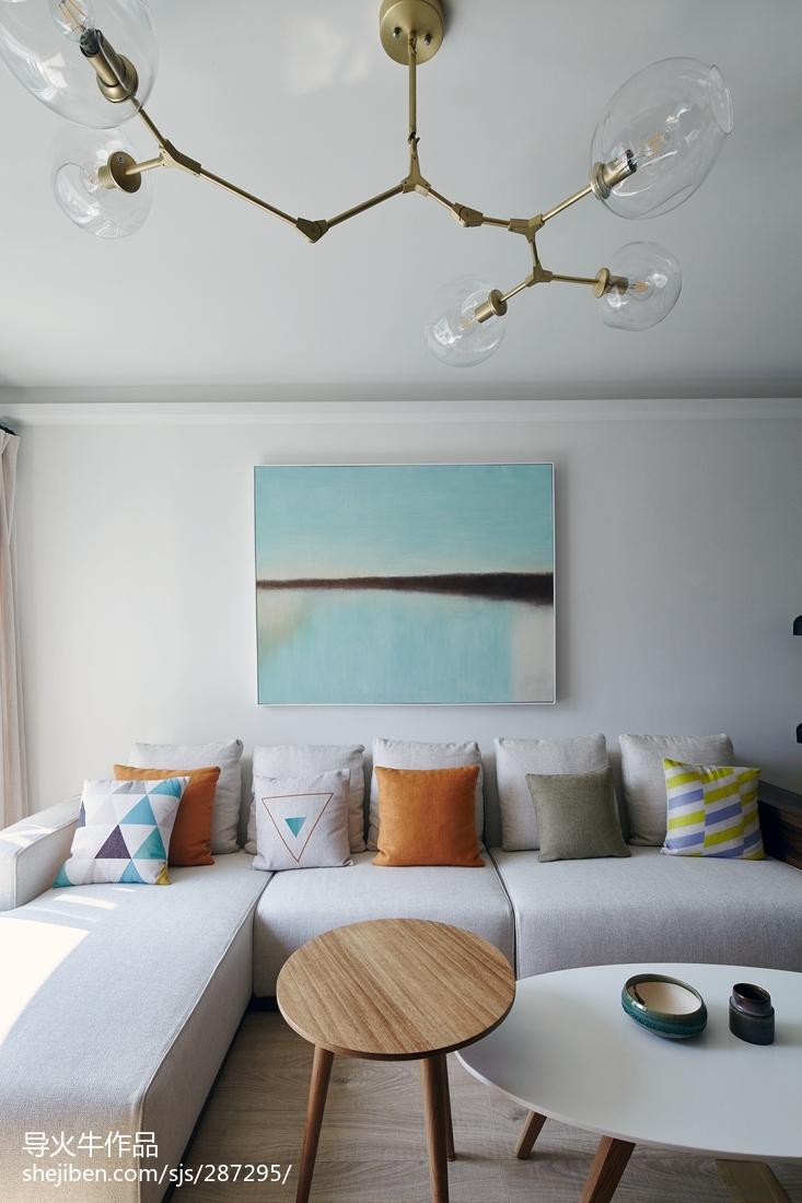 精选108平米三居客厅北欧实景图片大全