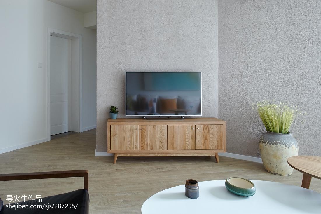 精美99平米三居客厅北欧装修实景图片欣赏