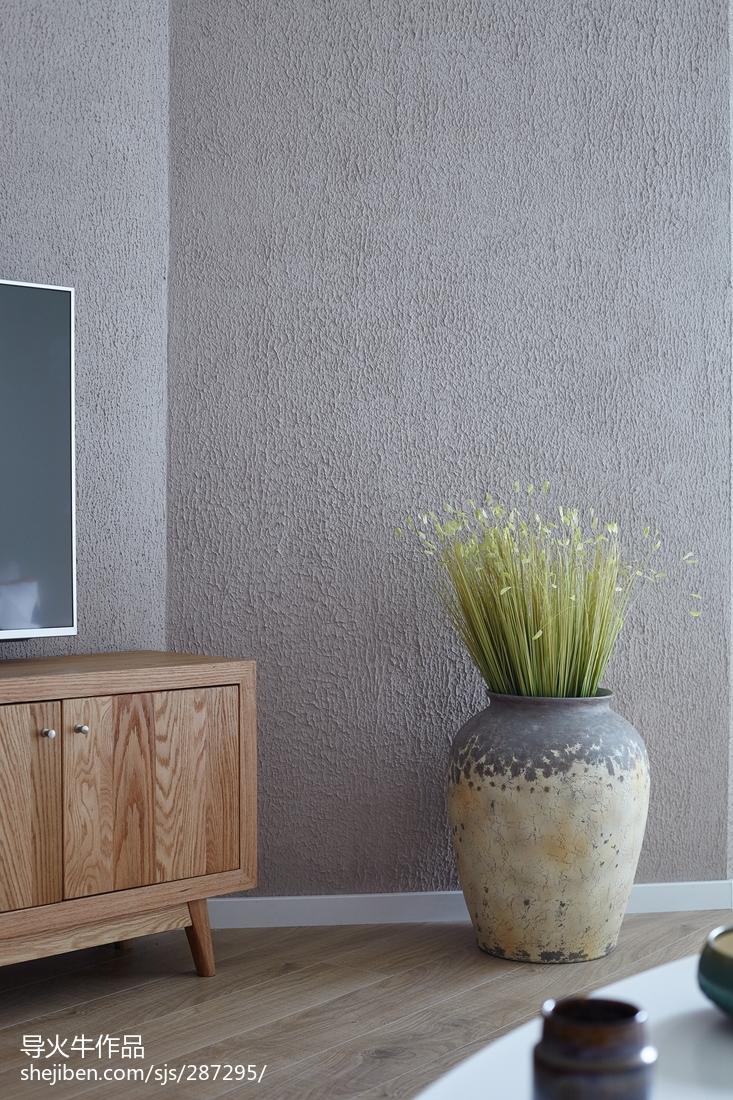 109平方三居客厅北欧装修图片欣赏
