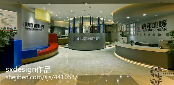 热门133平米四居现代欣赏图片