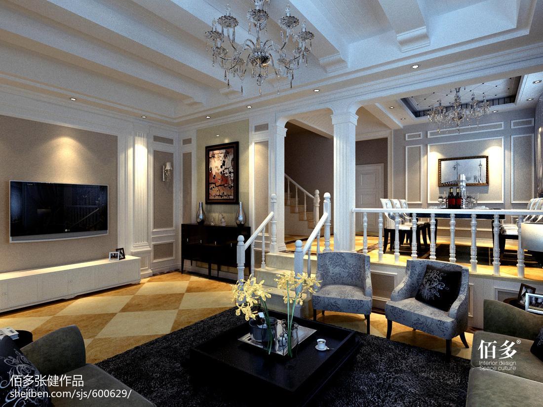 精选137平米欧式别墅客厅装修设计效果图