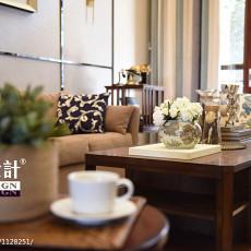 精美面积118平别墅客厅混搭装修图片大全