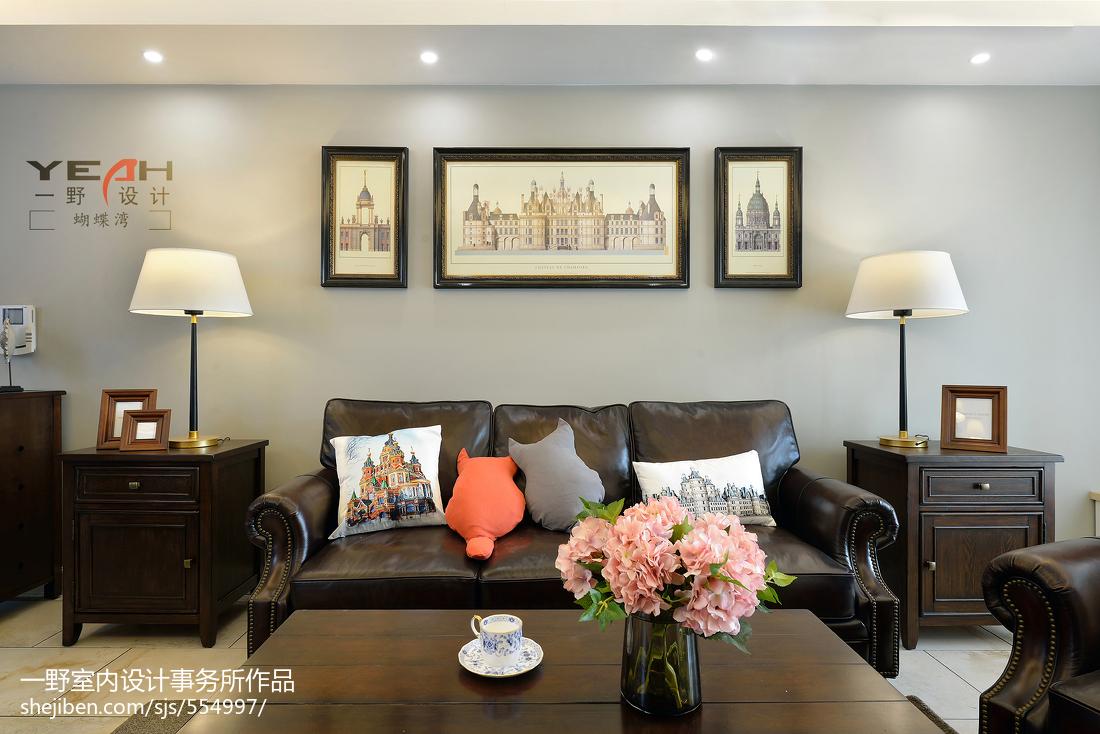 2018面积102平美式三居客厅装修设计效果图片欣赏