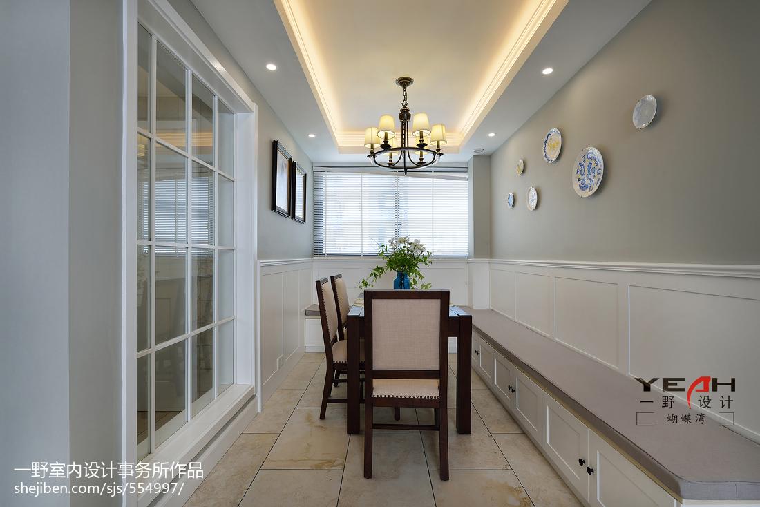 2018精选91平米三居餐厅美式装修设计效果图片欣赏