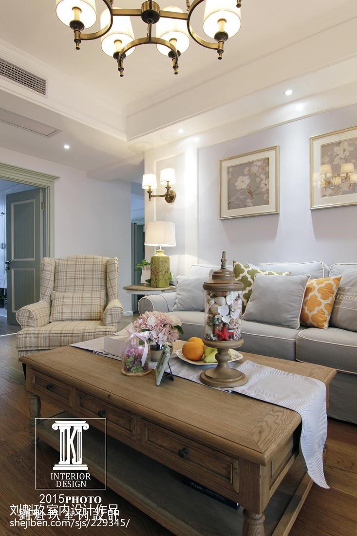 精美144平米四居客厅美式装修设计效果图片