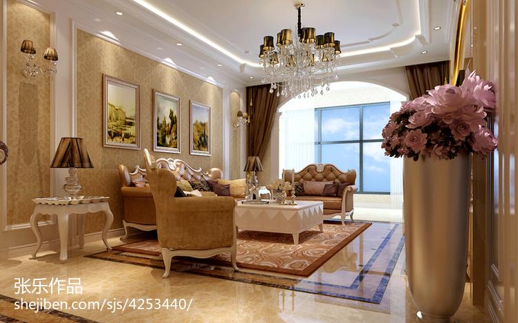 热门面积139平欧式四居客厅装饰图片大全
