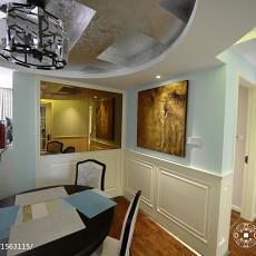 面积123平美式四居餐厅装修欣赏图片大全
