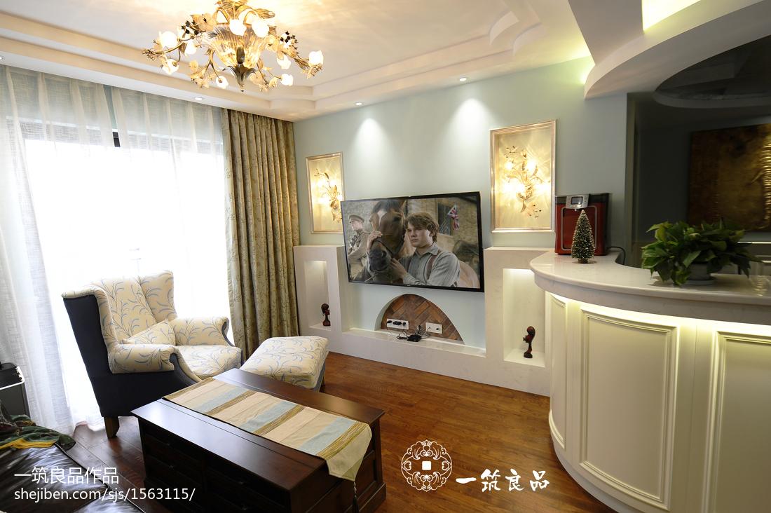 2018精选132平米四居客厅美式实景图片大全