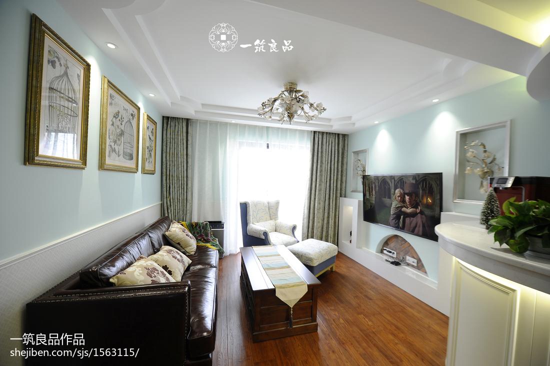 精美127平米四居客厅美式效果图