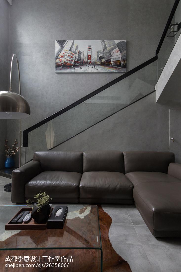 热门136平米现代复式客厅装修实景图片