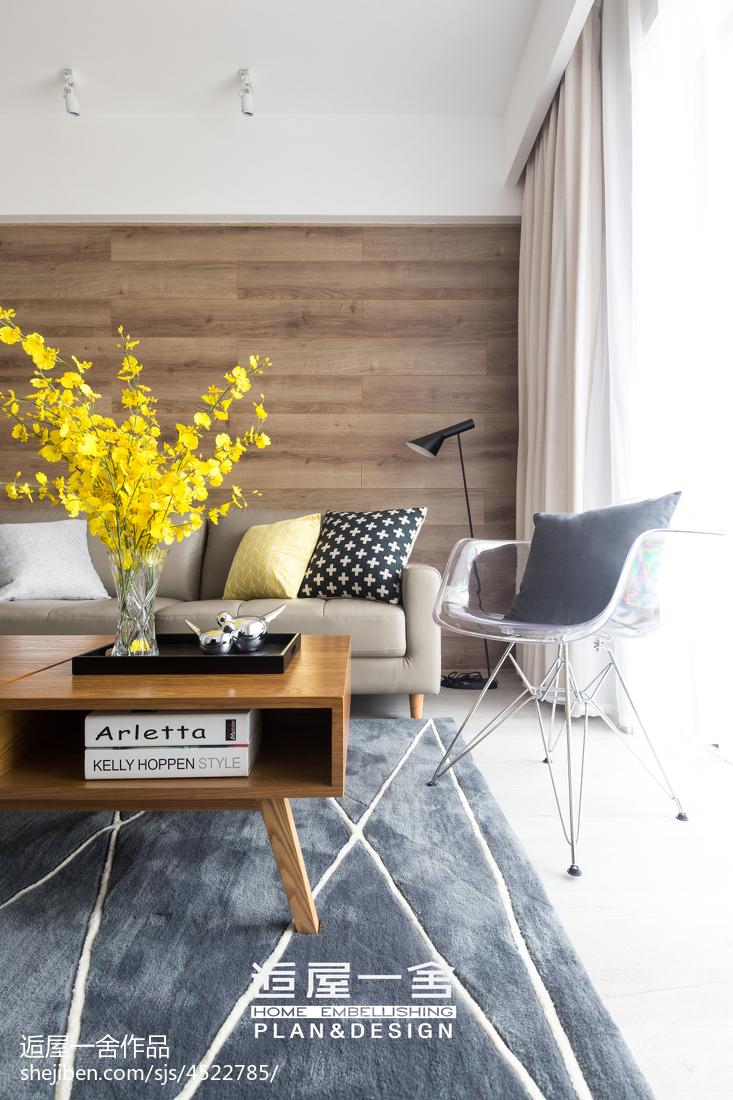 轻奢74平欧式三居客厅装修案例
